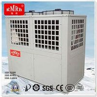 Farm Hospital Utral Low Ambient Temperature Heat Pump Heater Stable Working Hot Water Heater Units thumbnail image