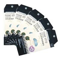 Mannings Nose Strip(Charcoal) 10Strips
