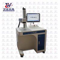 Fiber Laser Marking Machine thumbnail image