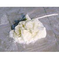2- methyl Imidazole  KC5260 thumbnail image