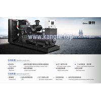 High Quality Ricardo Series 80kw Diesel Generator Set for Sale thumbnail image