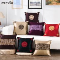 Chinese Style Cushion Cover Cotton Linen Throw Pillow Cover Home Wedding Decorative Pillows Case thumbnail image