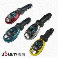 SOLAM SL-600 2GB Car MP3