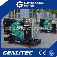 100kva cummins diesel generator set GPC100