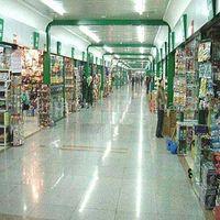 yiwu market export/purchasing/buying/sourcing/shipping agent thumbnail image