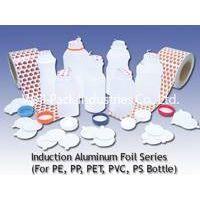 Induction Aluminum Foil Liner Series thumbnail image