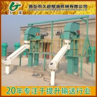 Belt and bucket elevator for flour mill