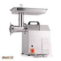 Meat Mincer thumbnail image