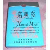 Nuomeizi Natural Model slimming capsule