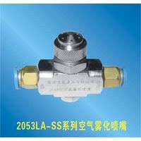 SS fine fog/atomization humidifier nozzle