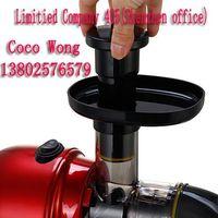 Shenzhen The First Brand Slow Juicing  Price thumbnail image
