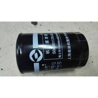 MAXUS Oil Filter Genuine V80 thumbnail image