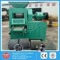 CE certification New saving energy low price copper powder briquette machine thumbnail image