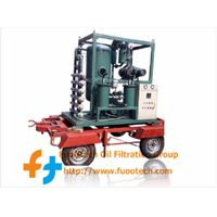 Series ZYD-M Mobile Trailer Mounted Vacuum Insulating Oil Treatment Plant thumbnail image