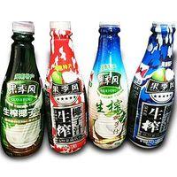 Guo Ji Feng Coconut milk