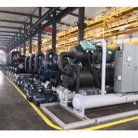 Tube type Air Cooled Screw Chiller