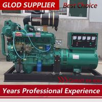 marine generator 75kw with 6105ZCD engine competitive price