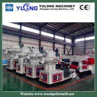 1-1.5ton/h XGJ560 wood pellet machine