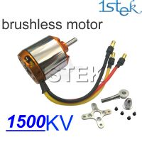 Brand new RC Motors 1500KV Outrunner Brushless Motor with mount For Quadcopter Hexicopter Multicopte thumbnail image