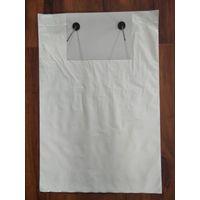 Custom Wicket Bag thumbnail image