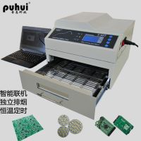 Ginkgoem Desktop Reflow Oven T-937 / T-937M with infrared and hot air heating up for SMT