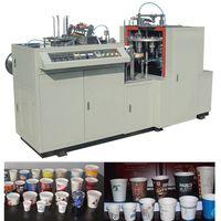 Paper Cup Machine thumbnail image