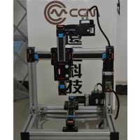 CCM Customized Motorized Linear Rail linear stage linear guide 3d printing machine cnc parts