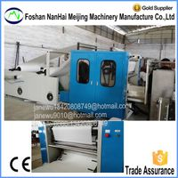 Full Automatic Facial Tissue Folding Machine thumbnail image