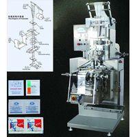 Vertical Wet Tissue Packaging Machine