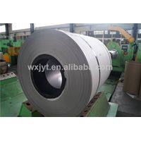 china supplier 304 hot rolling stainless steel coil