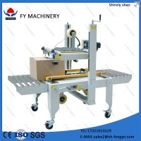 bottled water production line carton packing machine/automatic carton sealing machine