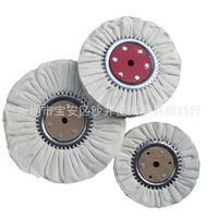 polishing wheel cotton wheel mirror polishing wheel white cloth wheel thumbnail image