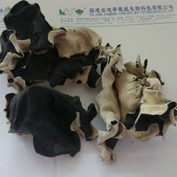 Pure Natural Dried Black Fungus/Wood Ear Mushroom