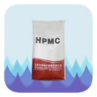 Hot Sell Hydroxy Propyl Methyl Cellulose High Quality Cellulose Ether HPMC thumbnail image