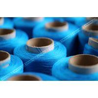 100% polyester yarn BCF thumbnail image