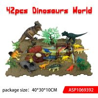 42pcs dinosaur set