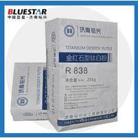 Titanium Dioxide Rutile TiO2 R838 Manufacturer Free Sample CAS 13463-67-7