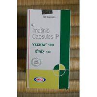 Veenat from NATCO