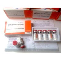 EPO, high quality low price, shipping warrantee