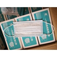 stock disposable surgical face mask 3-layer non-woven with earloop blue thumbnail image