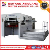 XMB-1300 The best economical corrugated die cutting machine models for packing