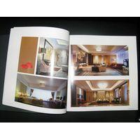 photo album printing