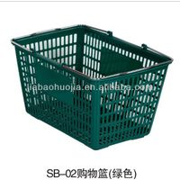 Shopping Basket with Blue/ Green/ Red color
