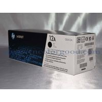 High quality products for hp original toner cartridge Q2612A
