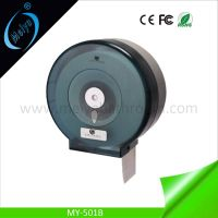 wall mounted toilet tissue paper roll dispenser with key for restaurant thumbnail image