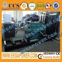 wudong diesel generator set