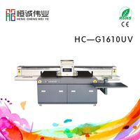 led uv faltbed printer HC-G1610UV