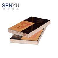 1220x2440mm1250x2500mm Construction plywood wood panels