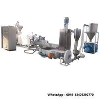 hot sale plastic recycling machine granule making machine thumbnail image