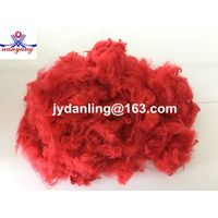 Recycled Polyester Staple Fibre for Non-woven Fabric thumbnail image
